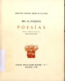 poesías de Ibn al-Zaqqaq