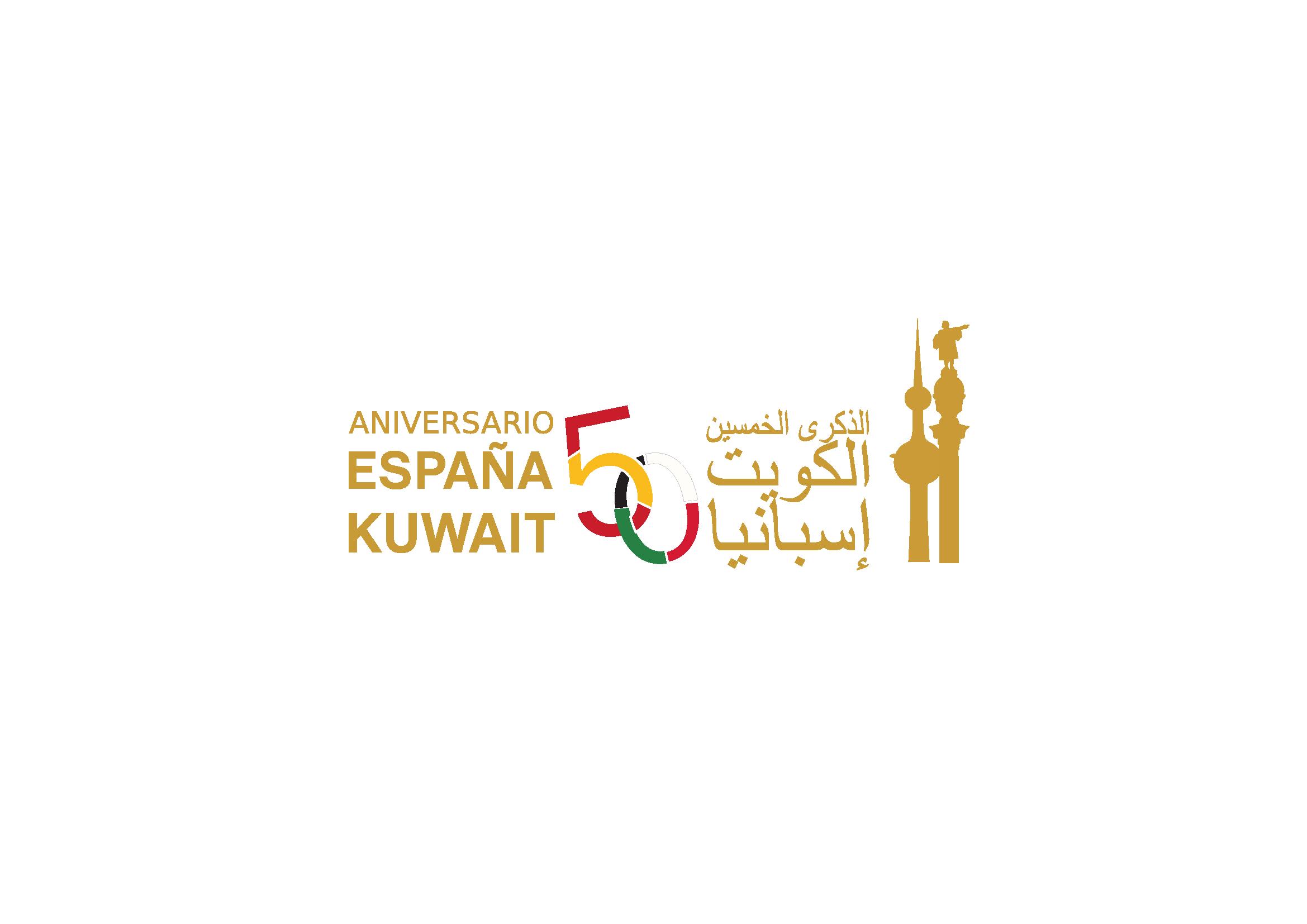 Logotipo del Aniversario
