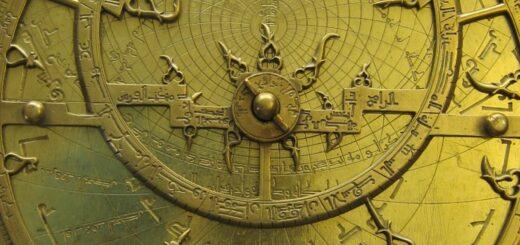 Detalle del astrolabio de Ibrāhīm ibn Sa'īd al-Shalī, Toledo, 460 H (1067-1068 d.C.).